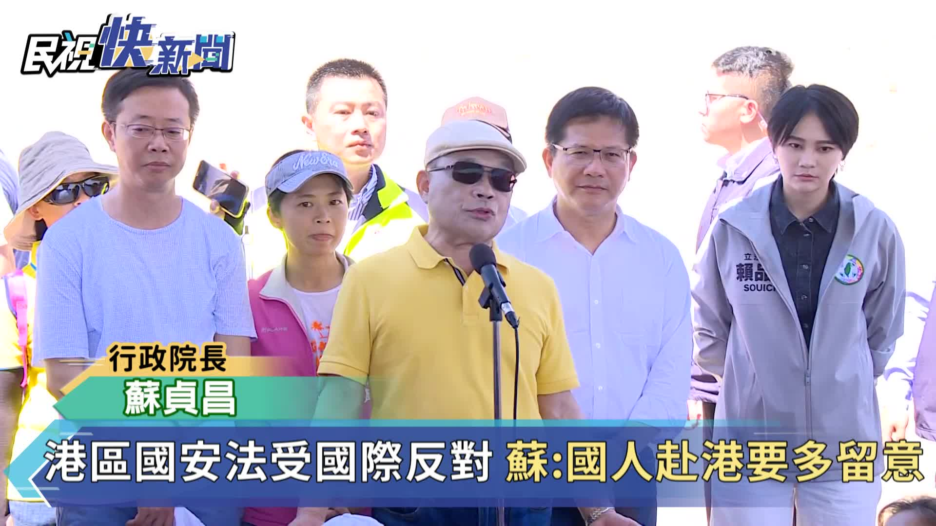 快新聞/柯文哲點名「老太子」角逐2024總統 蘇貞昌:聽聽就好!