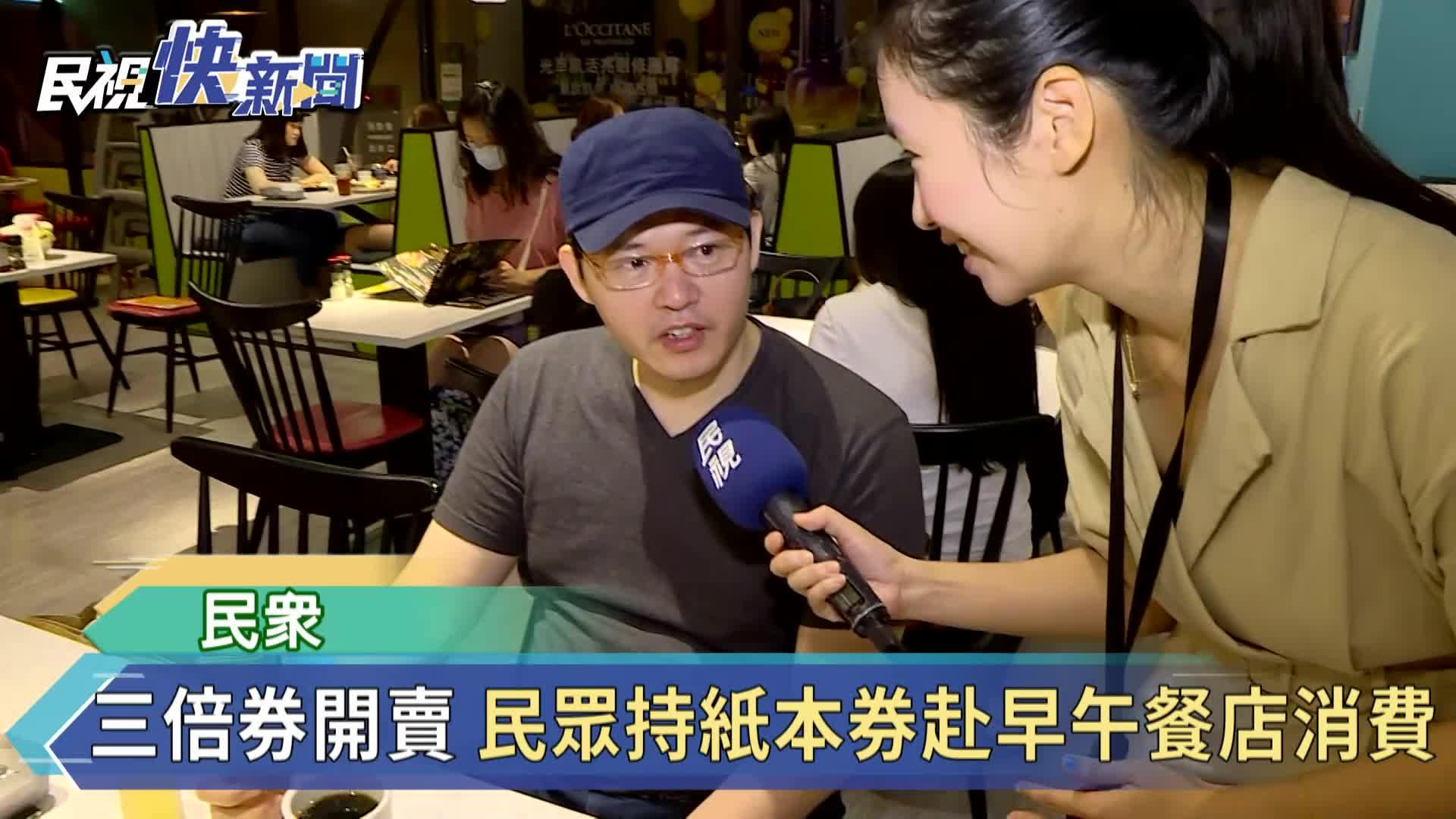 快新聞/餐廳業者迎三倍券商機 加碼推優惠「週末訂位數漲近8成」