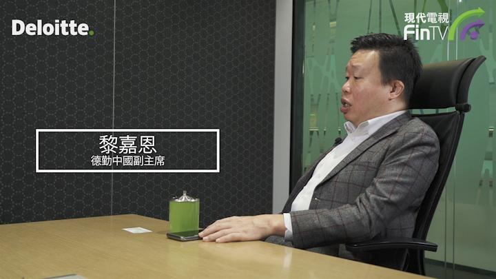 破產潮席捲全球 德勤黎嘉恩獻策助企業渡難關(一)