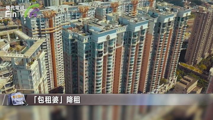 租金跌幅位列一線城市第一,廣州不少「包租婆」撤場