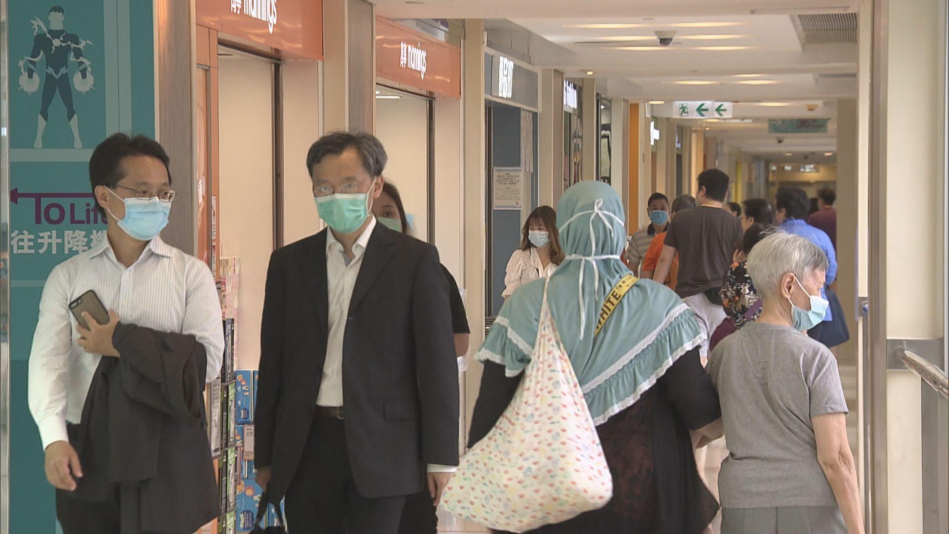 消息:行會通過室內公共場所強制戴口罩