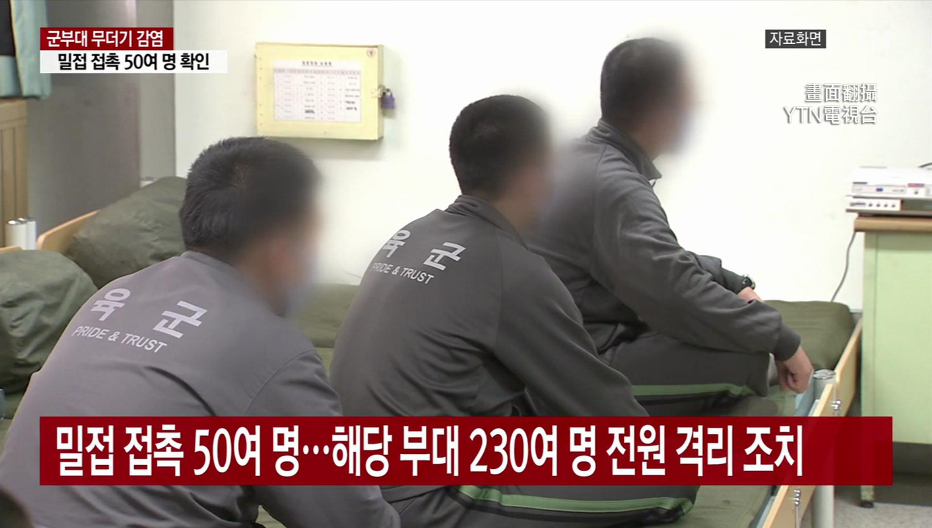 南北韓邊境再爆!前線部隊群聚「至少13中鏢」