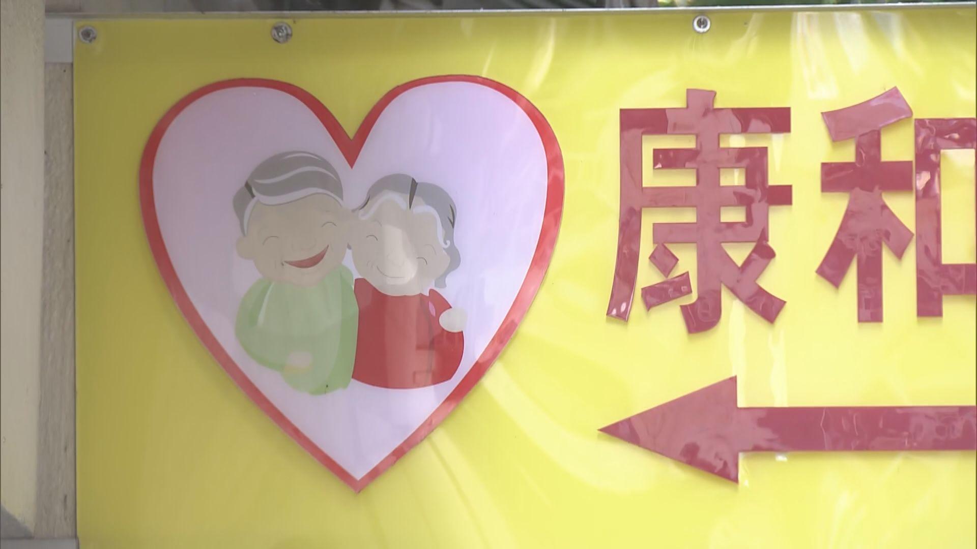 消息:屯門康和護老中心多三職員七院友初步確診