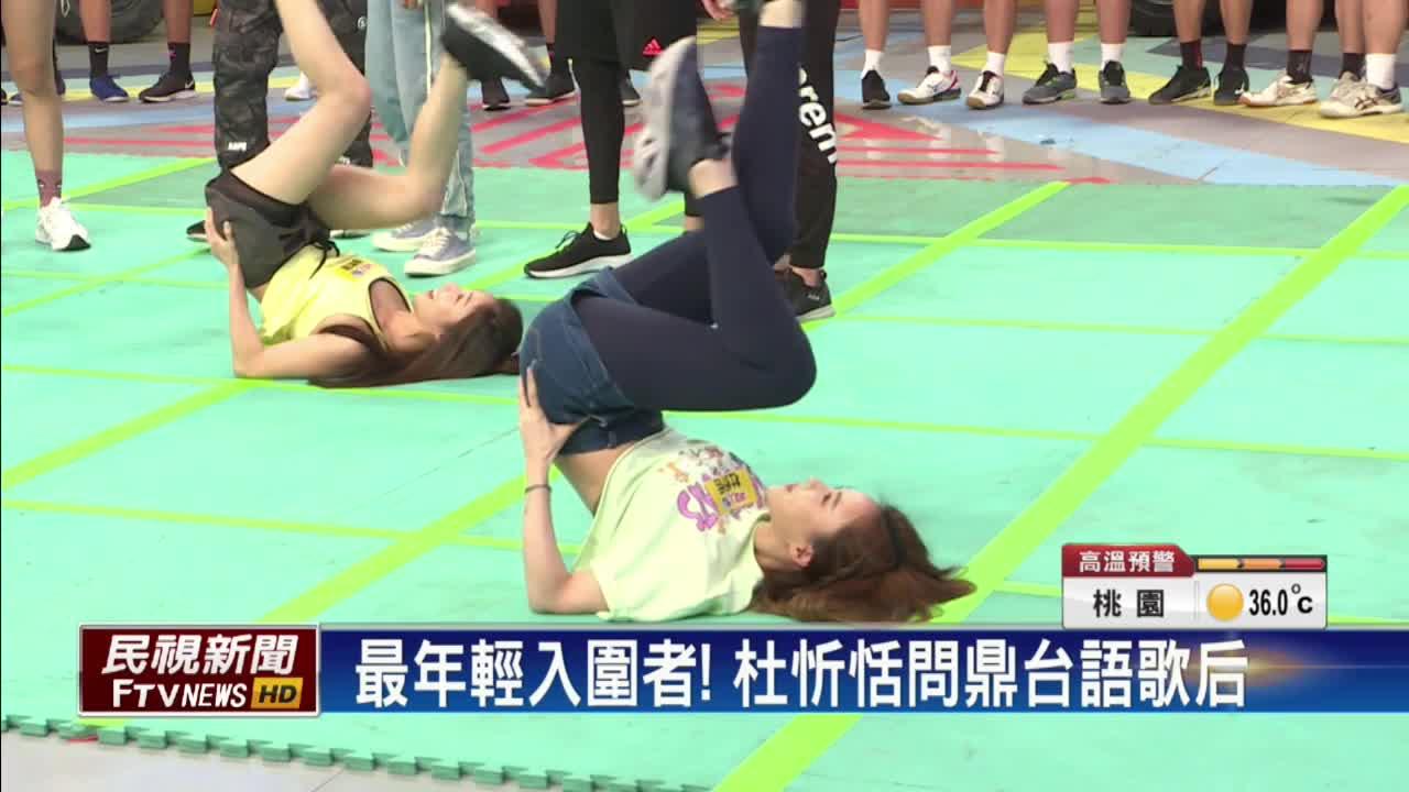 獨家/揭本屆金曲最年輕入圍者 杜忻恬唱歌初衷