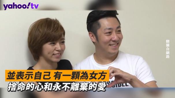 艾成被戴綠帽還是愛 發聲明與王瞳領證婚了
