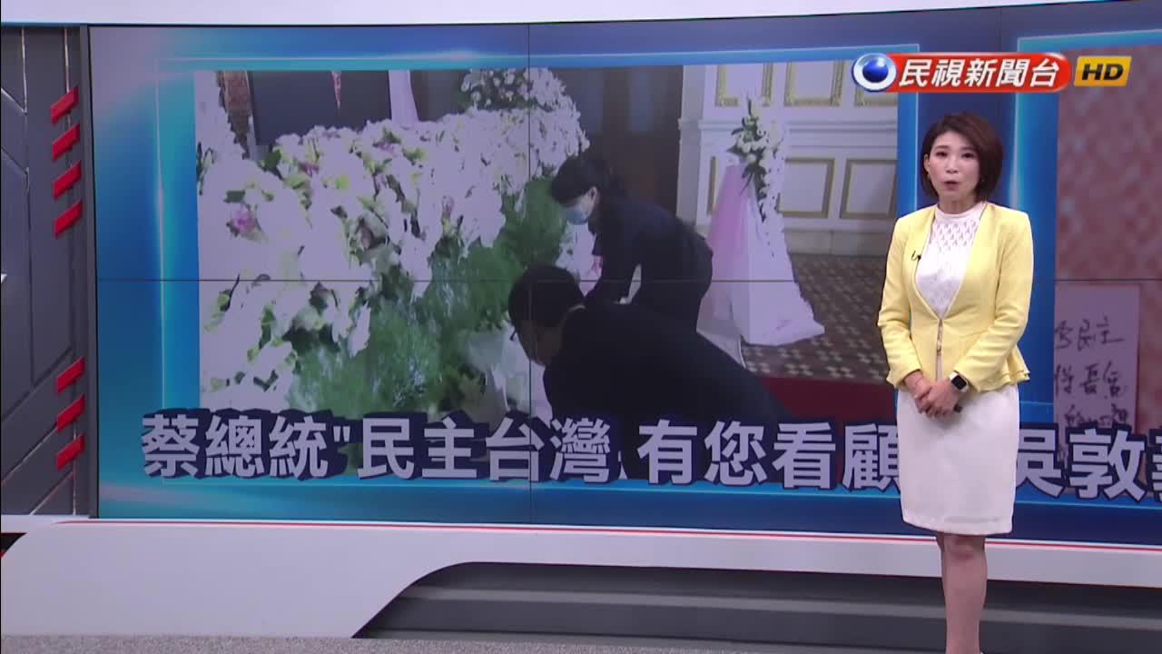 追悼李登輝 日駐台代表:遺憾未能親自拜會