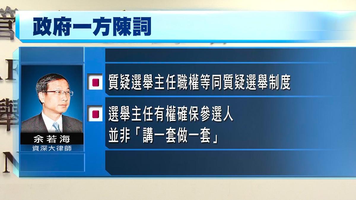 黃之鋒區選被DQ司法覆核申請 法官押後宣判是否批許