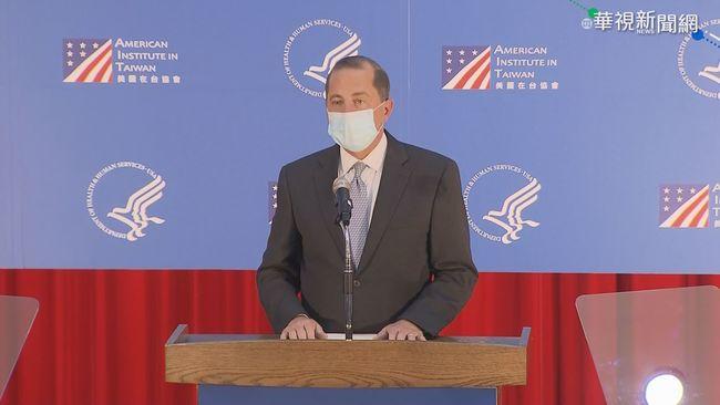 阿札爾讚台防疫 批中國隱匿疫情