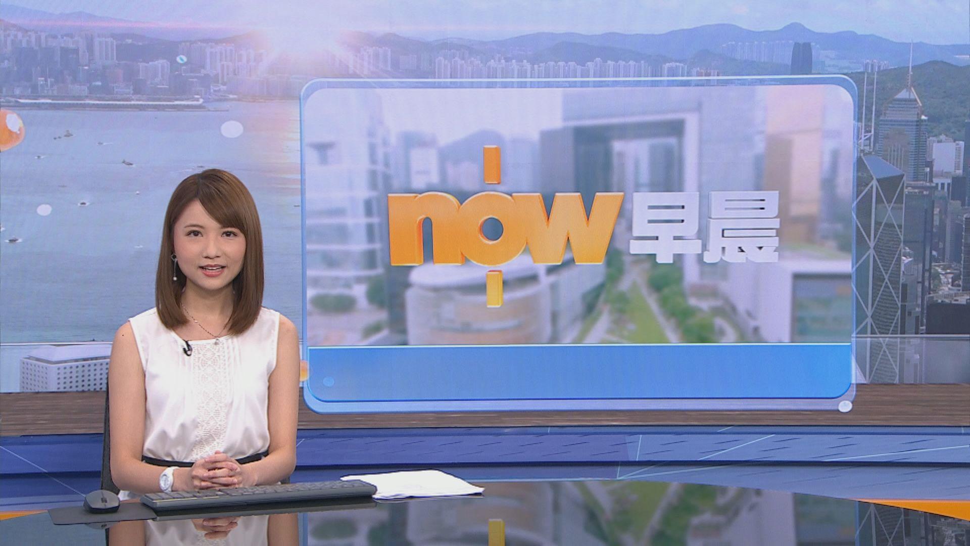 【晨早新聞重點】(8月12日)