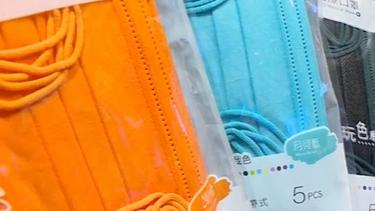 藥妝店售「特殊色口罩」 民眾凌晨3點搶排口罩