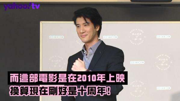 《戀愛通告》上映十周年了 王力宏發文釣出他留言