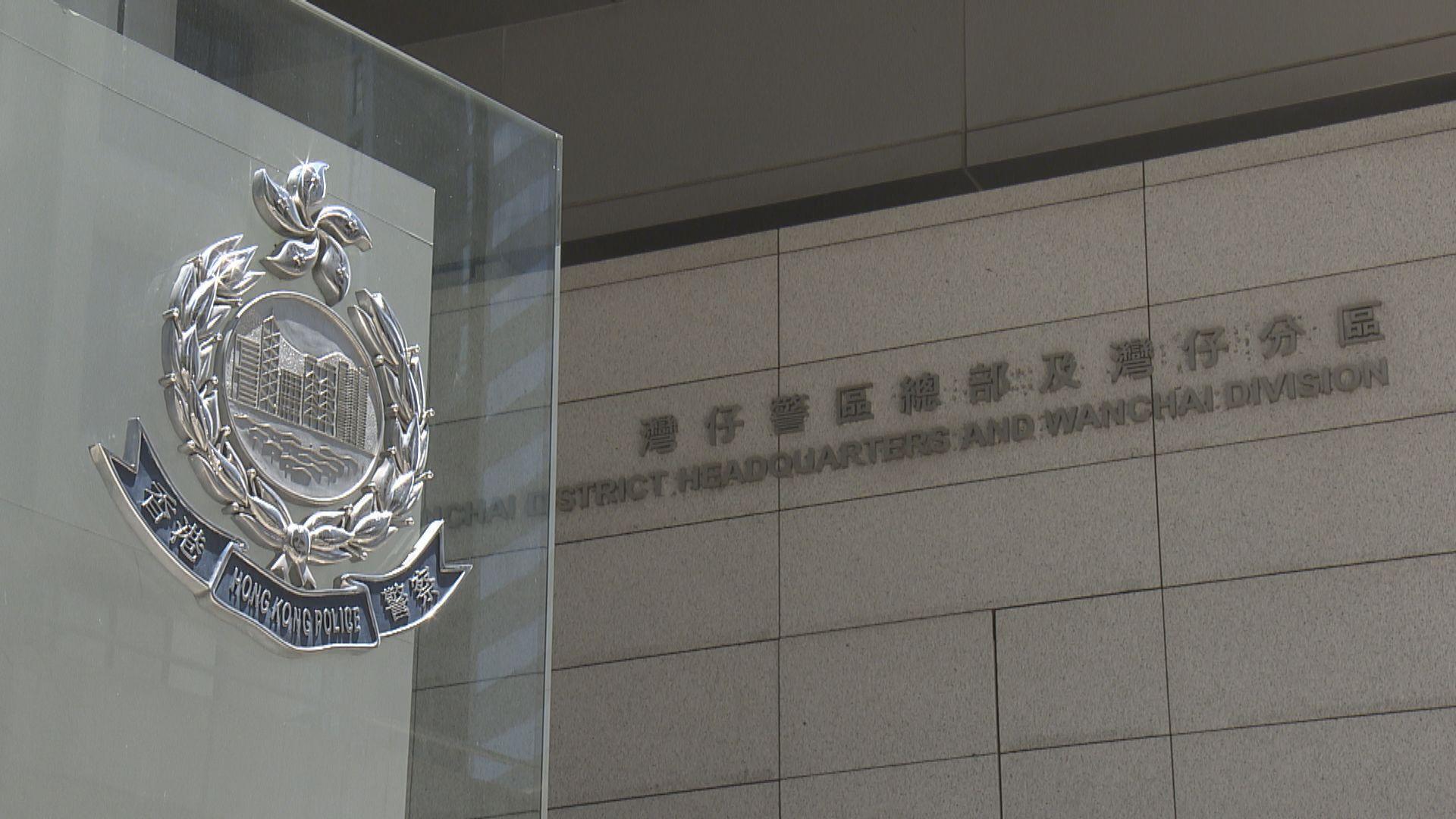 警方稱已主動暫緩派員到內地及海外受訓[影片] - Yahoo 新聞