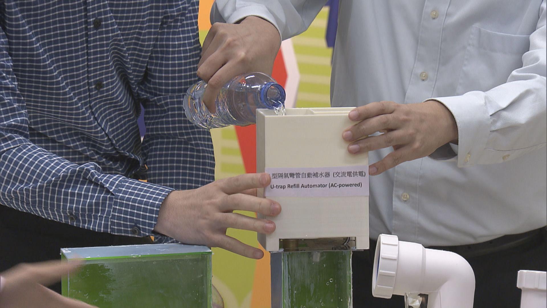 學生設計U型水管自動補水器 盼方便長者抗疫