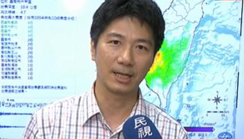 台南一天連5震!四起在六甲 氣象局:兩天內還會有餘震