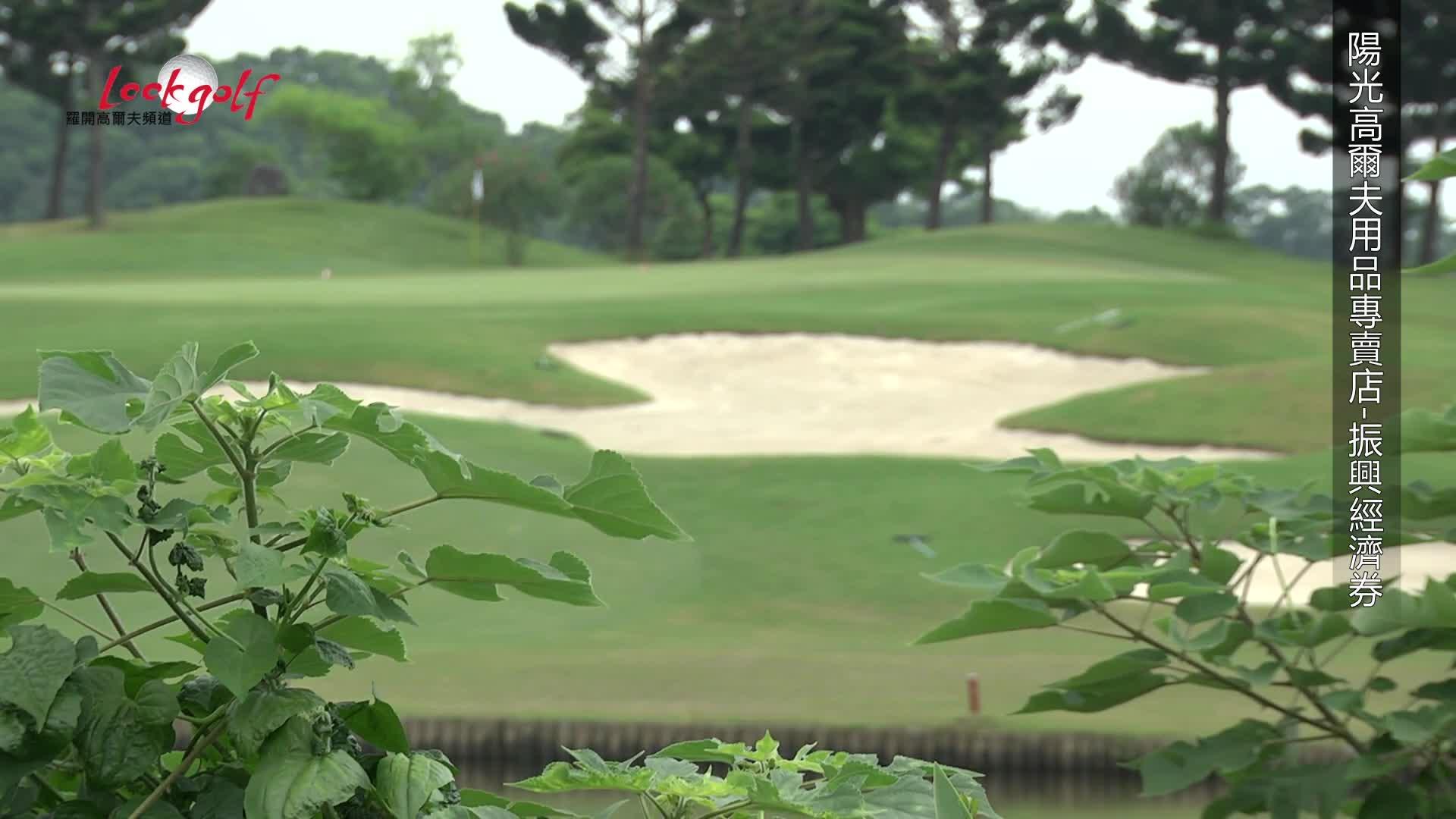 羅開影音-陽光高爾夫服務多元,動滋券、三倍券皆可使用