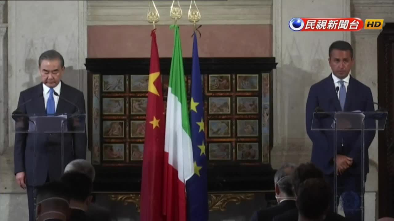 王毅訪問歐洲5國 羅冠聰籲國際社會發聲挺港