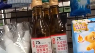"""酒精不夯! 超商""""買2送2"""" 台酒仍有百萬瓶庫存"""
