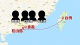 國安法逃台潮!爆港4示威大咖「重金偷渡」