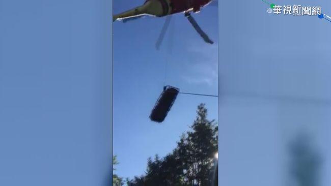 山友摔落6公尺深峭壁 直升機救援