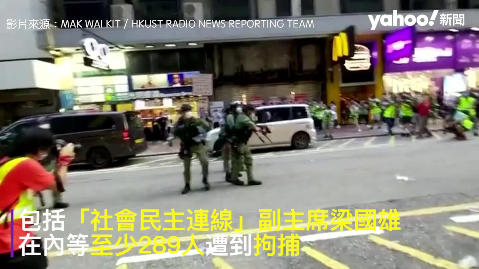 香港九龍遊行爆衝突 直擊少女驚逃遭3警壓制 近300人被逮