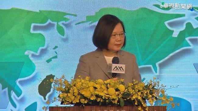 2020亞太安全對話 總統出席致詞