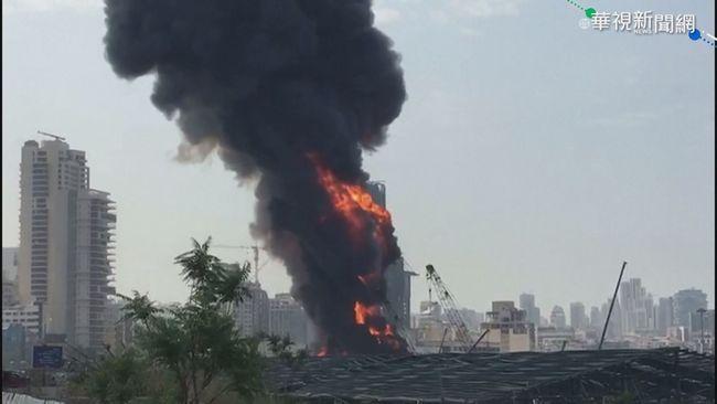 剛過一過月... 黎巴嫩貝魯特港又爆炸!