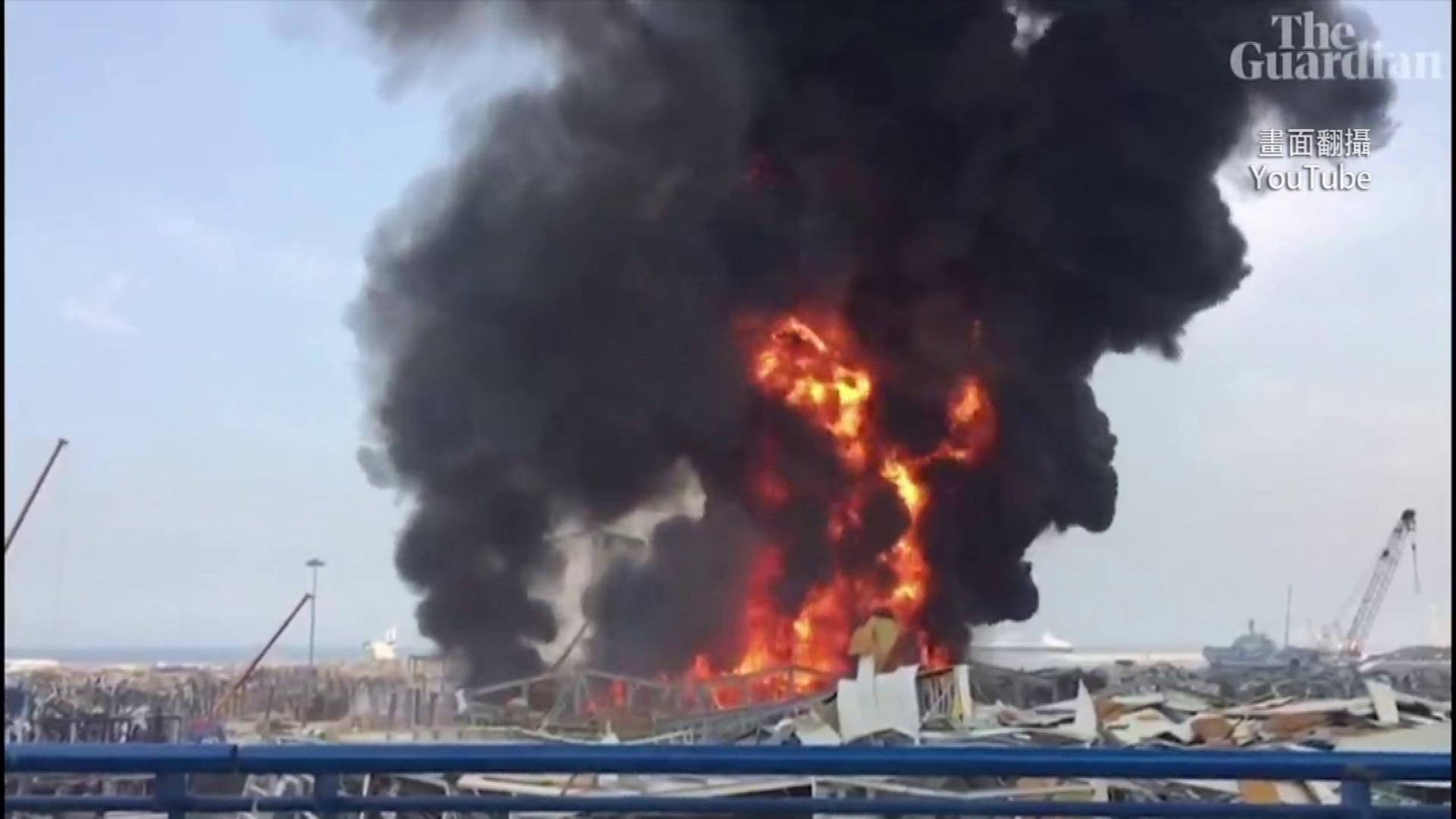 大爆炸剛過1個月 貝魯特港再現大火!