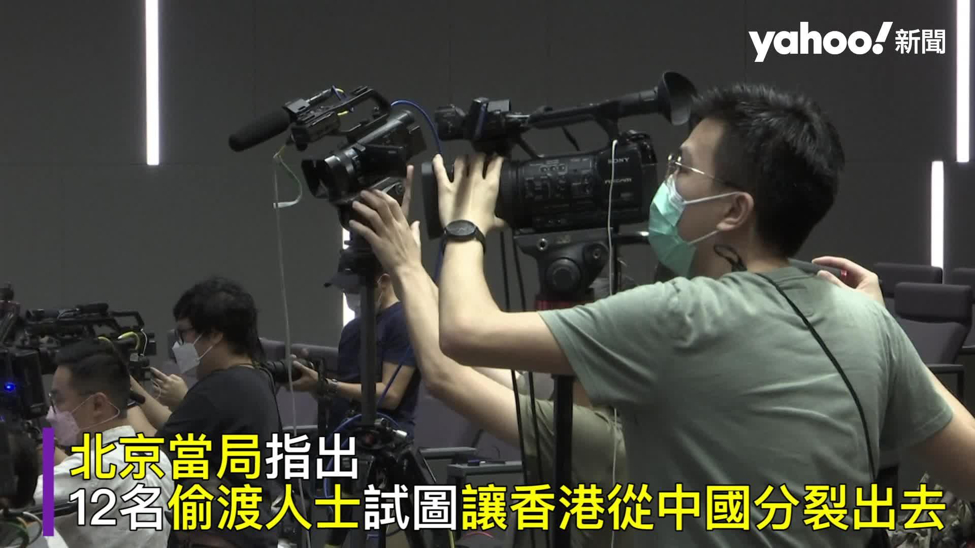 12港人欲偷渡台灣在廣東被逮 林鄭月娥:僅1人違反國安法