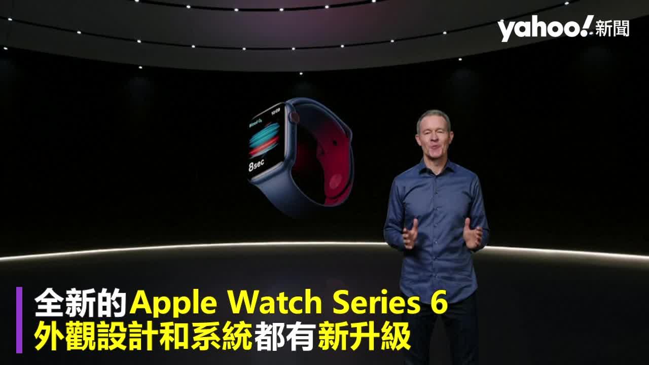 蘋果新品懶人包 iPad新色超欠買 搭載A14處理器史上最快