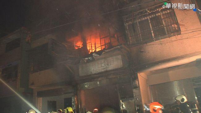 台中1民宅氣爆 火球衝對街4死1傷