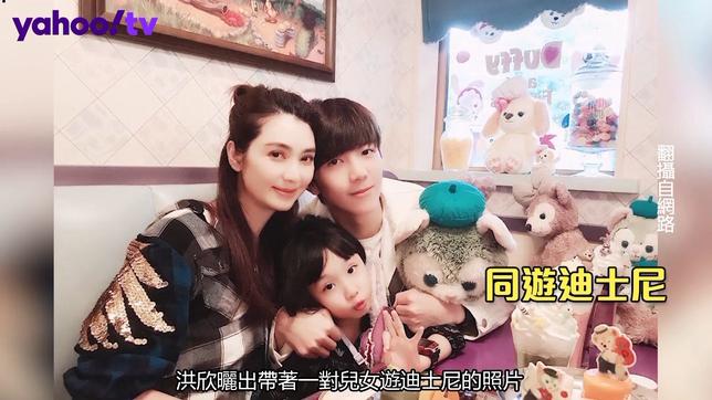 洪欣帶兒女和蔡少芬陳法蓉游迪士尼 不見張丹峰身影