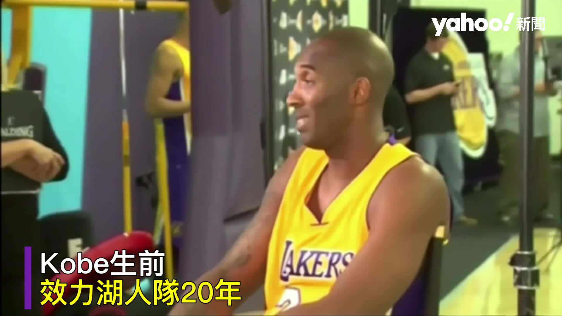 小飛俠Kobe傳奇最終戰親簽地板拍賣 估上看1400萬