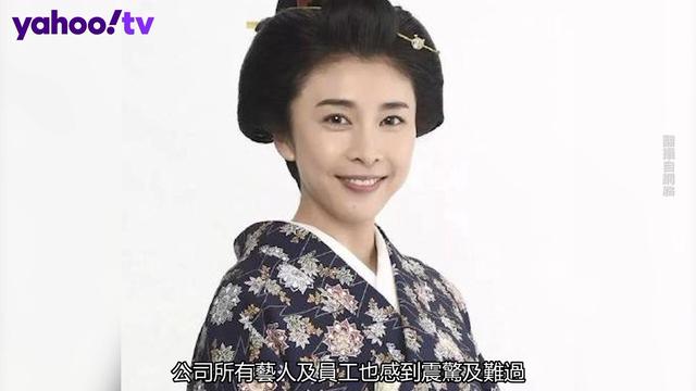 竹內結子事務所發布官方聲明 將叫停旗下藝人活動