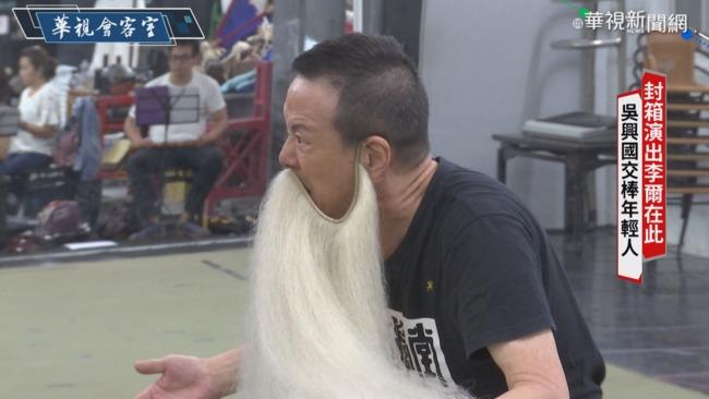 1人分飾10角 吳興國封箱演「李爾在此」