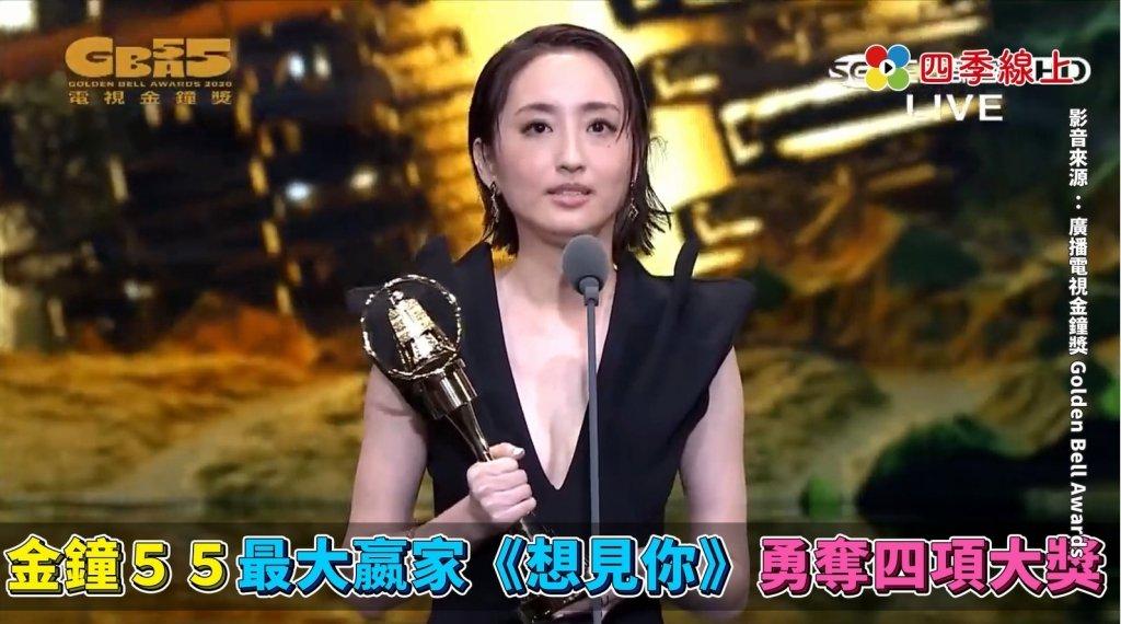 金鐘55 / 二度擊敗楊謹華封視后 柯佳嬿:我們都只會跟自己比較