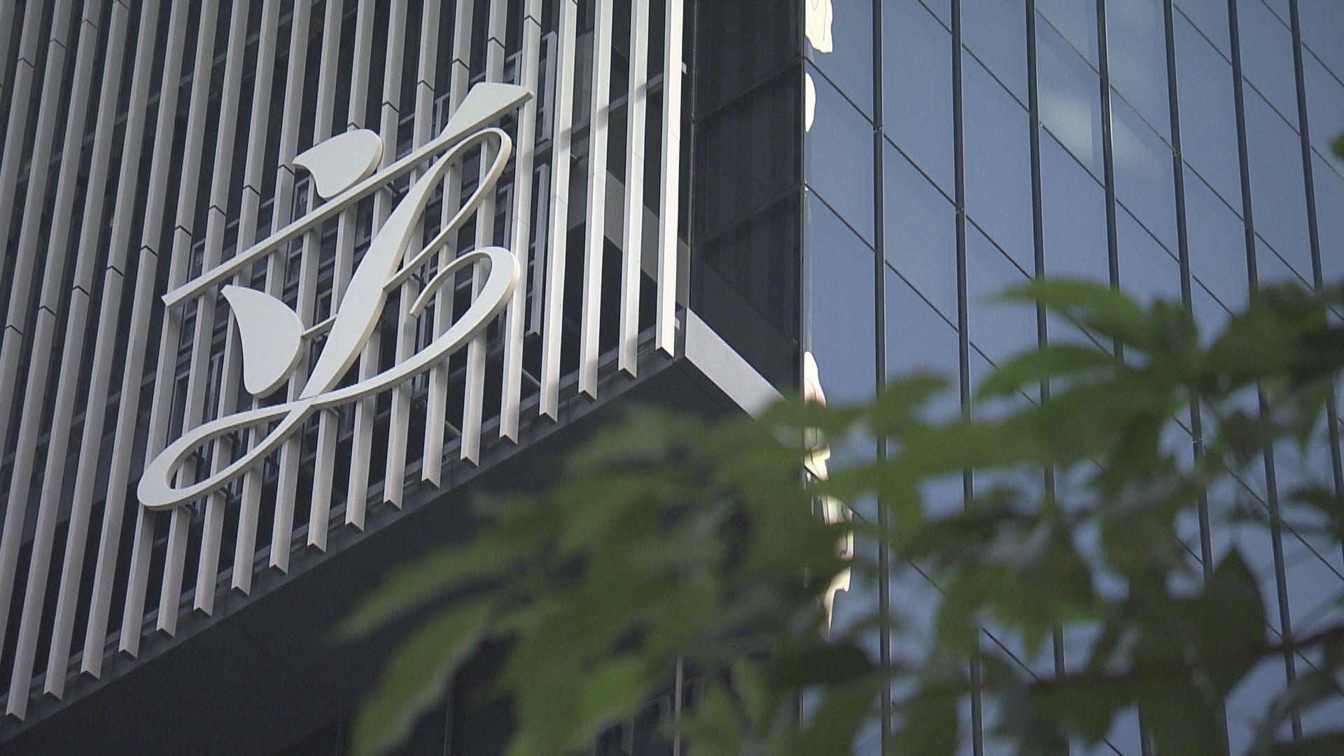 立法會秘書處收到陳志全及朱凱廸不再擔任議員通知