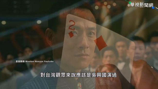 從舞台轉戰銀幕 吳興國拍電影養劇場