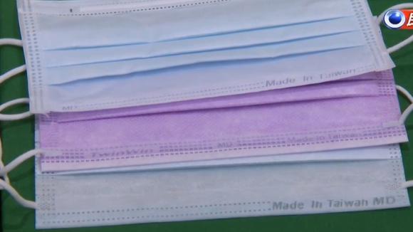 雙鋼印口罩認真偽 指揮中心公佈「3種」都合格