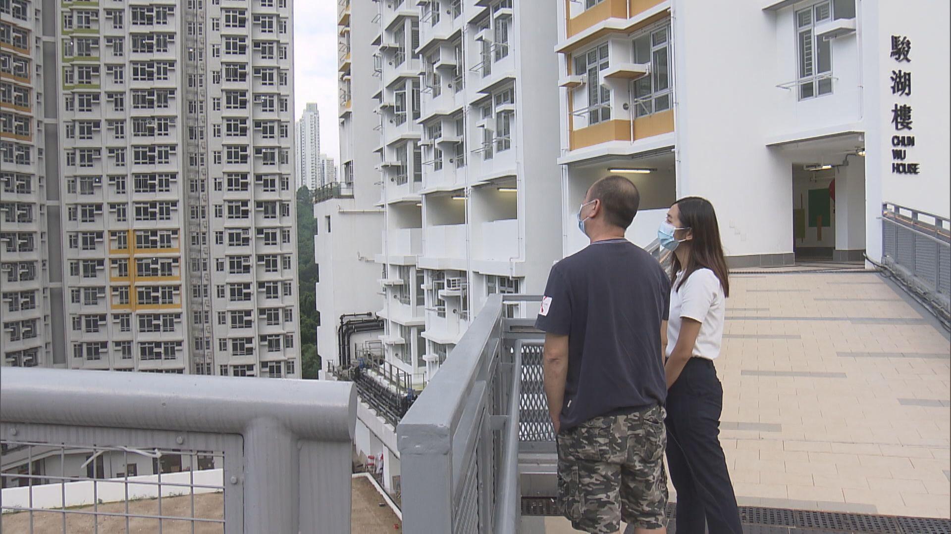 駿洋邨準住戶入伙一再延期 住屋及生活開支遇困難