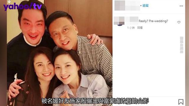 劉愷威前女友與百億富豪復合 預計明年3月辦婚禮