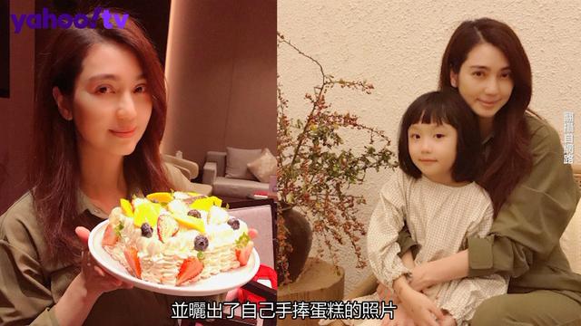 張丹峰凌晨為洪欣慶生 稱呼其「孩兒她媽」引猜測