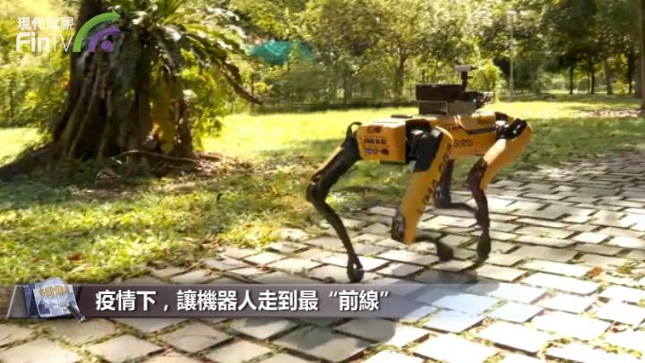 """疫情下,讓機器人走到最""""前線"""""""