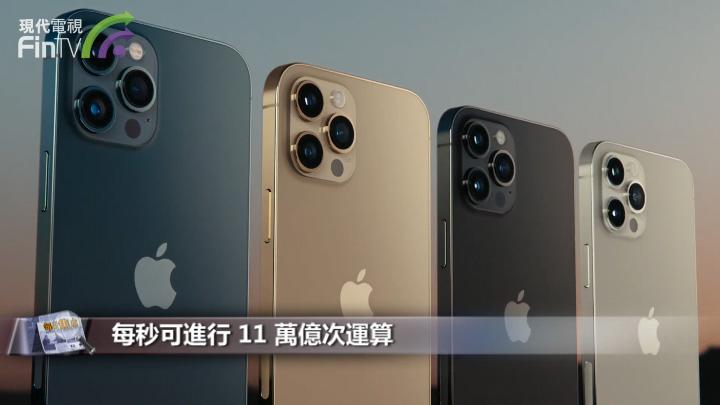 iPhone 12來了:4款機型、全系5G、5499元起