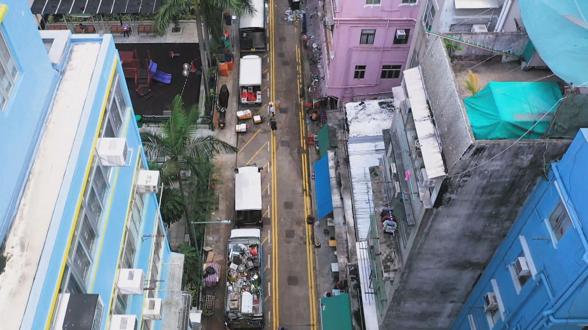 市建局啟動山東街地士道街重建項目 現金補償自住業主