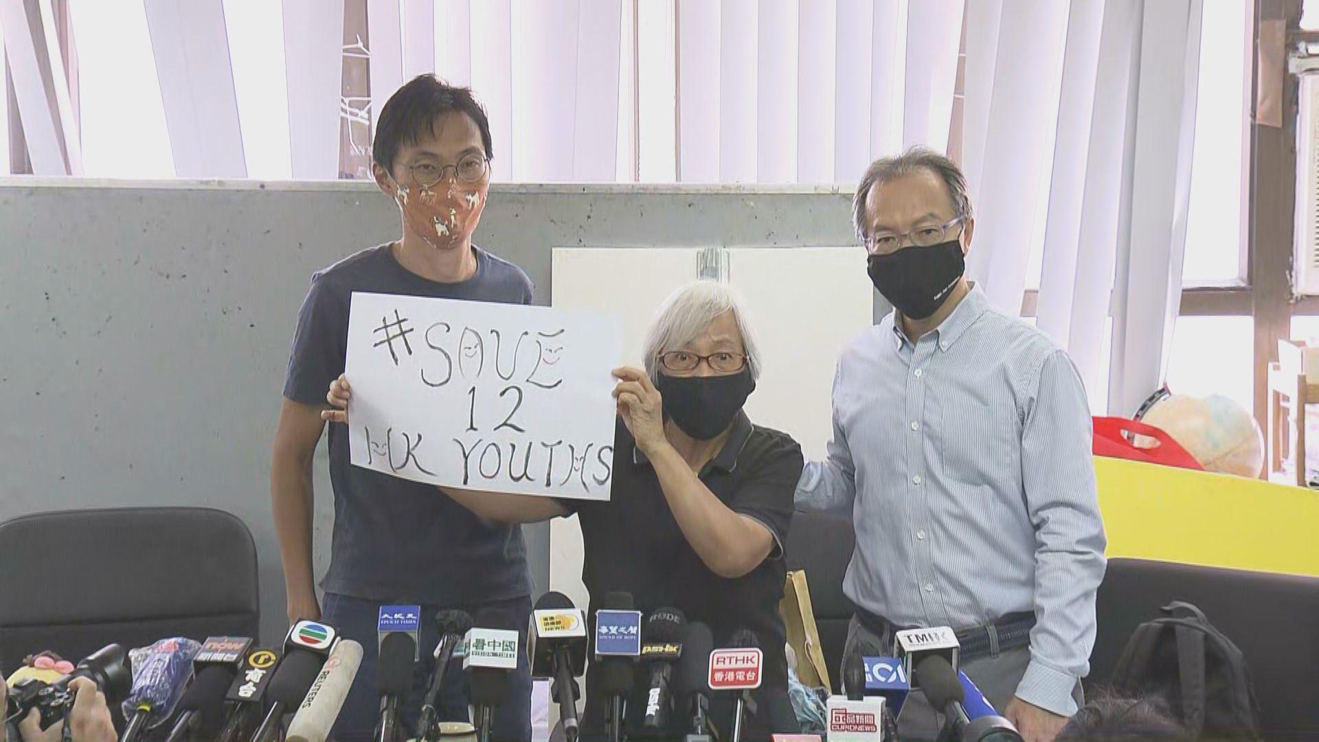 參與反修例示威王婆婆指會持續關注12港人被扣押情況