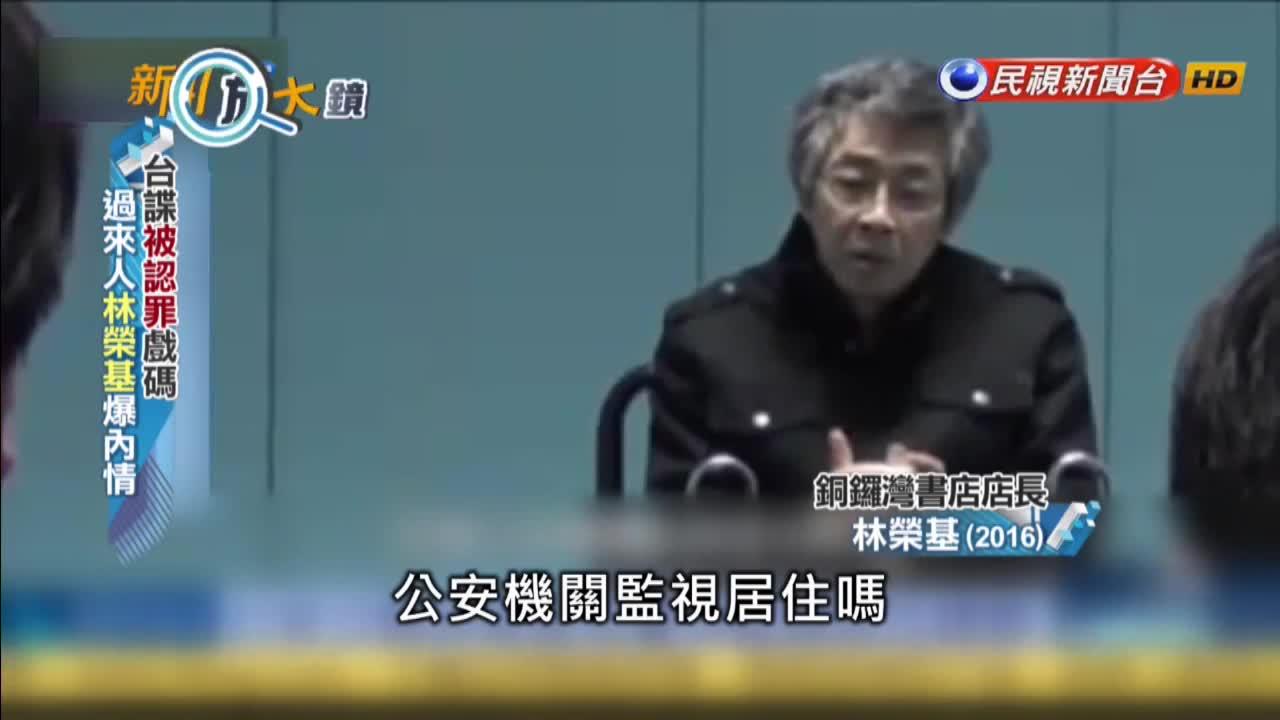 總統遞對話橄欖枝 中國不領情擾台動作頻