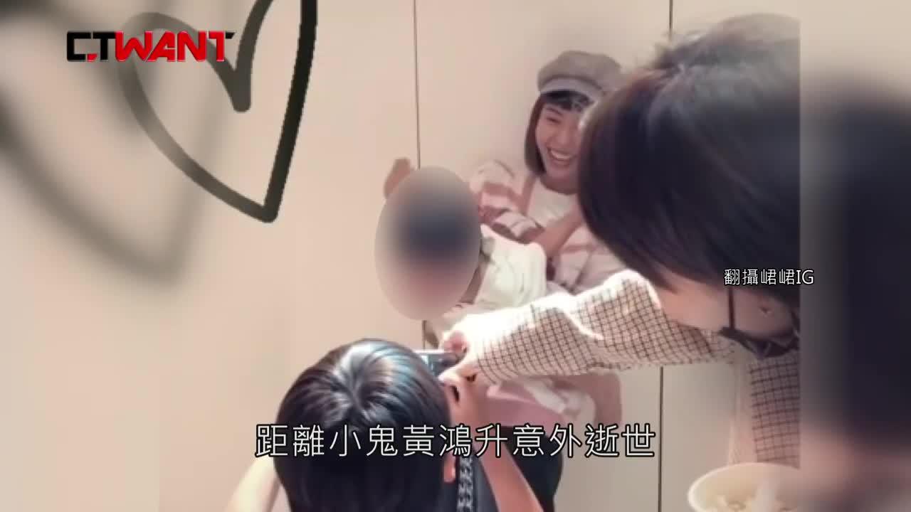 CTWANT 娛樂星聞》不捨!峮峮強顏歡笑堅強復工 化身爆乳機械女戰士