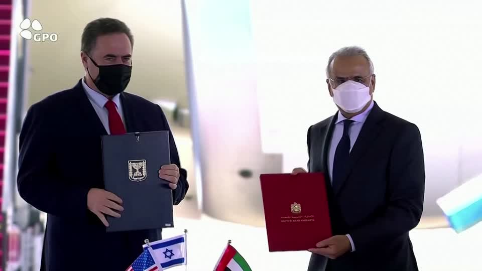Israel Says Uae Visit Making History
