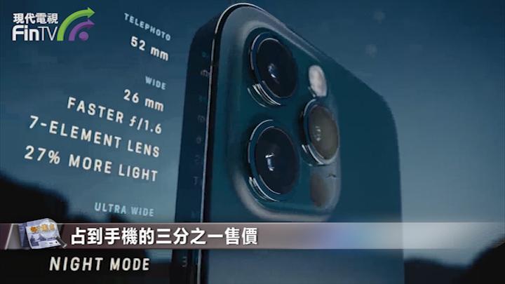 蘋果公布iPhone12屏幕更換價格,網友:碎不起