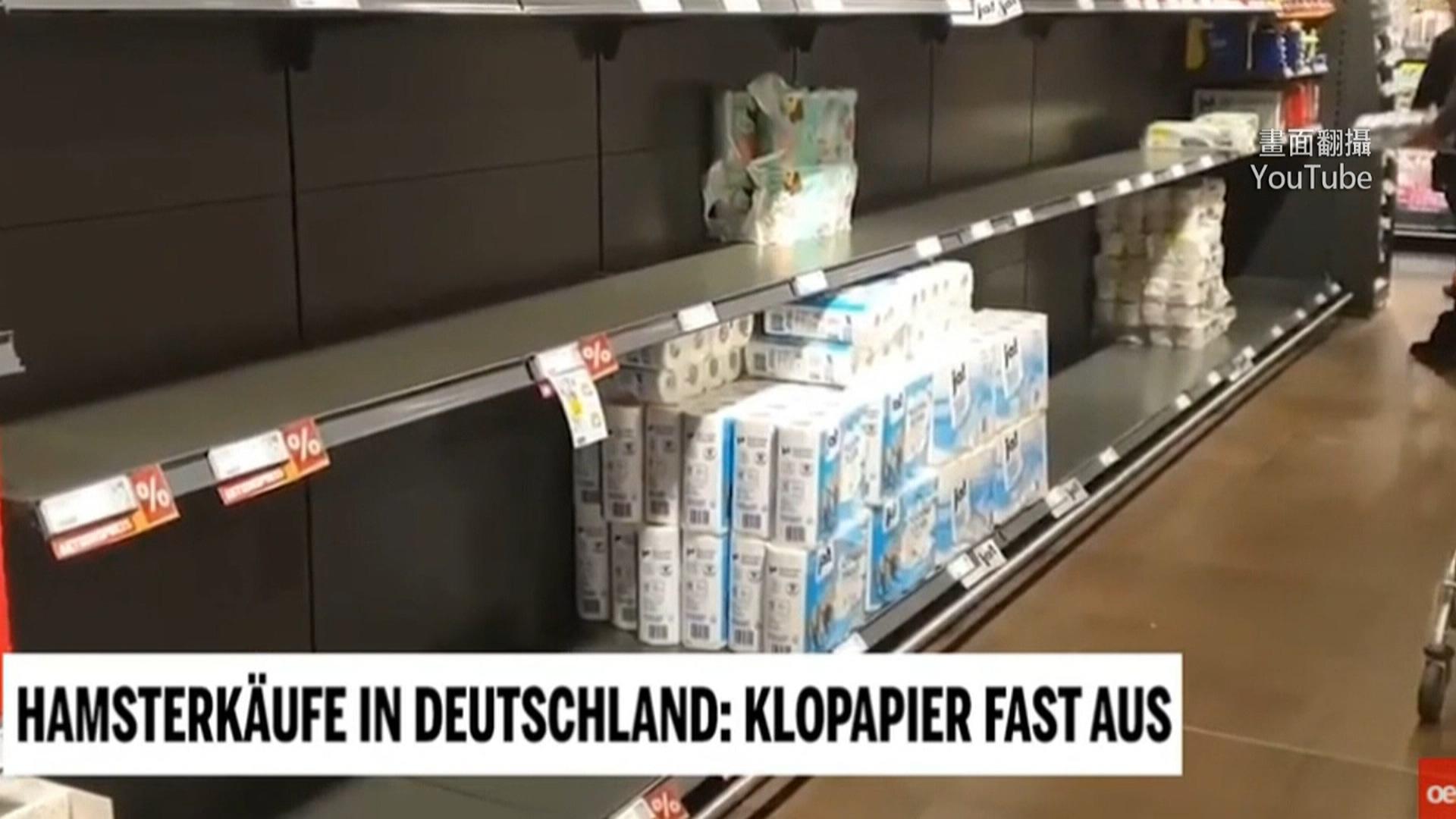 「防疫資優生」破功!遊客太多...感染率飆第一 德國首度「二次封區」